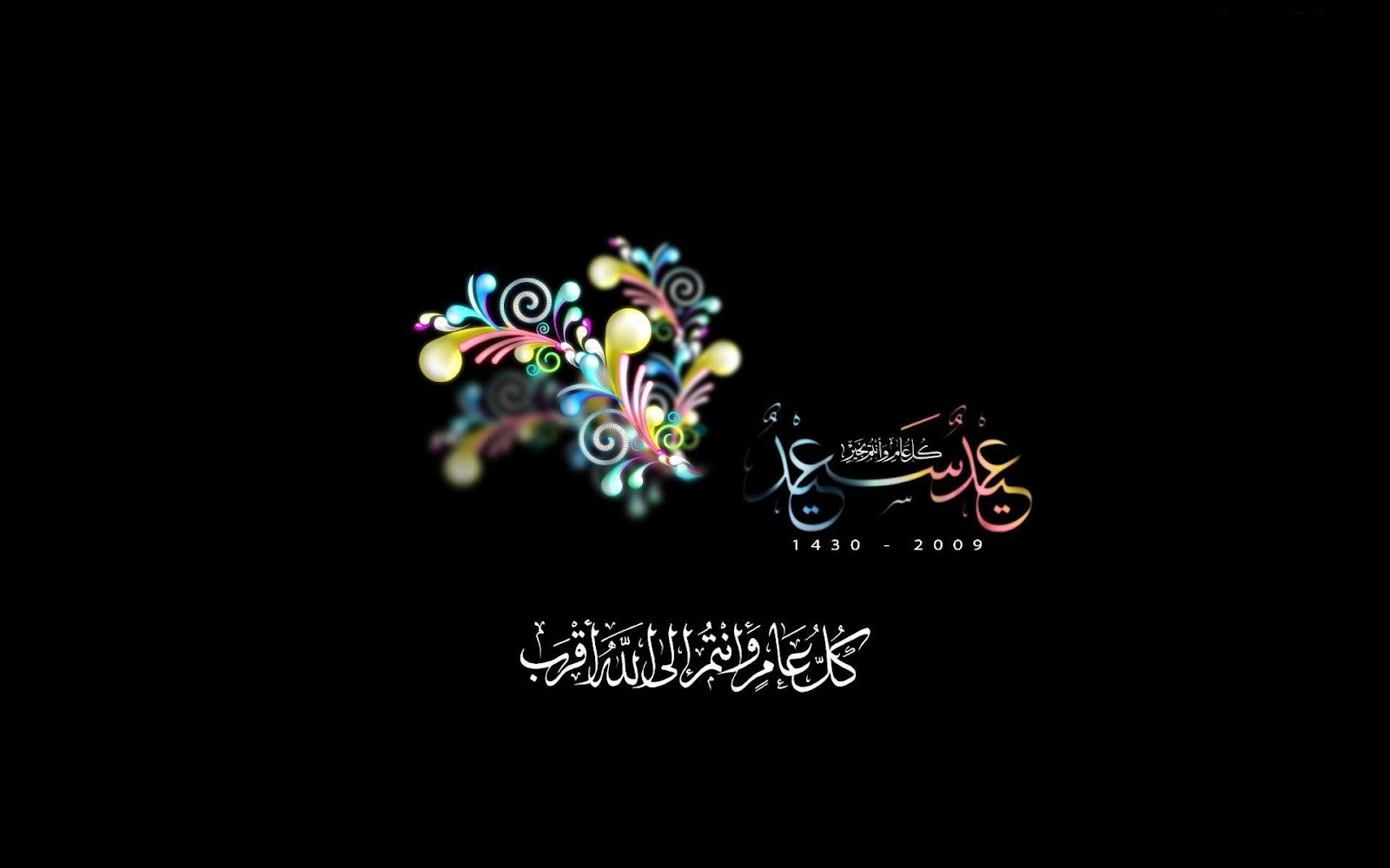 Eid Al Fitr Mubarak Greetings Cards in Arabic