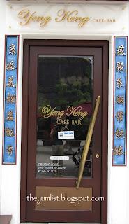 Yeng Keng Cafe, Georgetown, Penang, Hainanese, Western, best restaurant, heritage