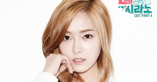 Download ost dating agency jessica-in-Darguille