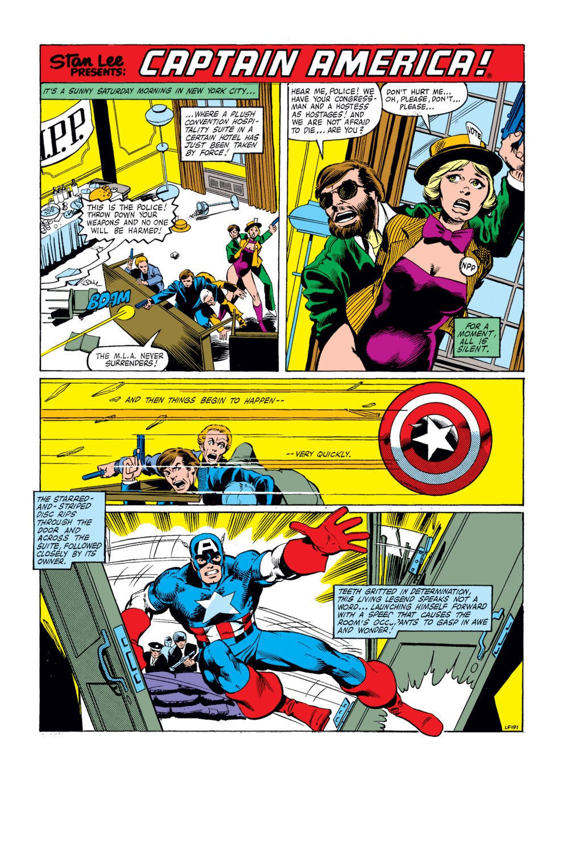 Captain America (1968) Issue #250 #165 - English 2