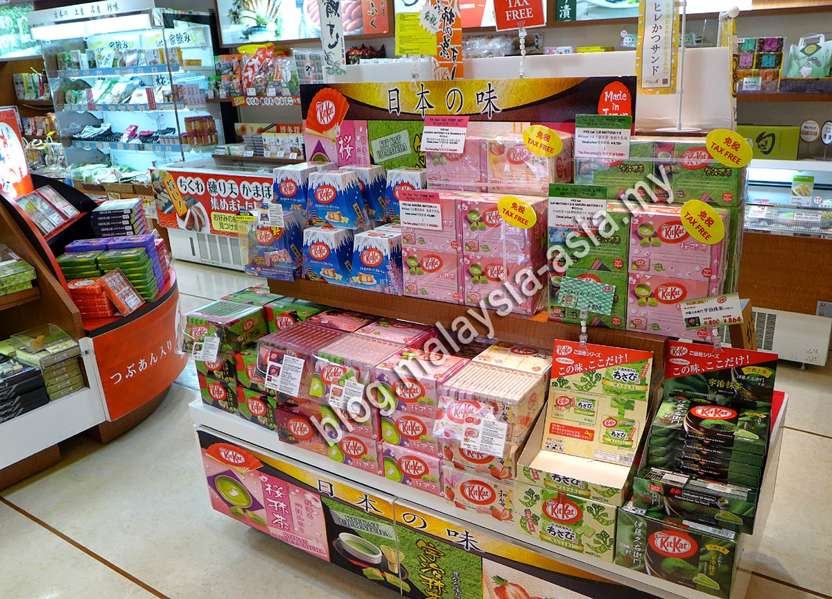Japanese KitKat  at Osaka Airport