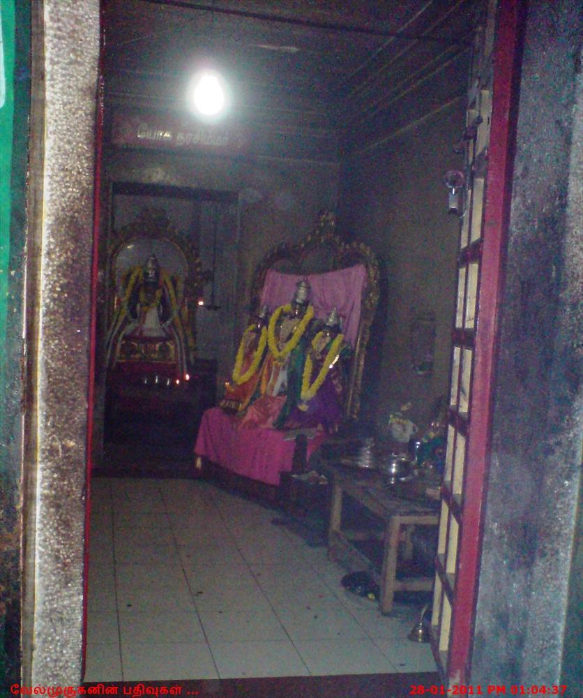 Sri Yoga Narasimha Swamy Temple