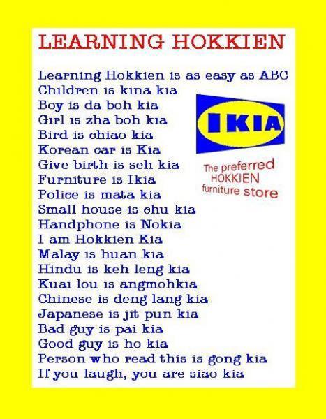 learn how to speak hokkien
