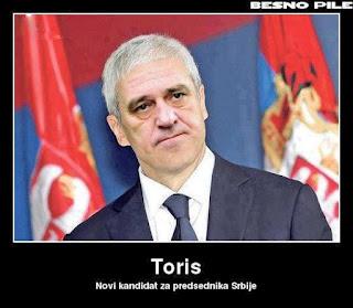 Торис