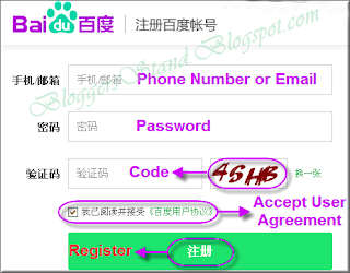 Baidu Webmaster Tools Registration