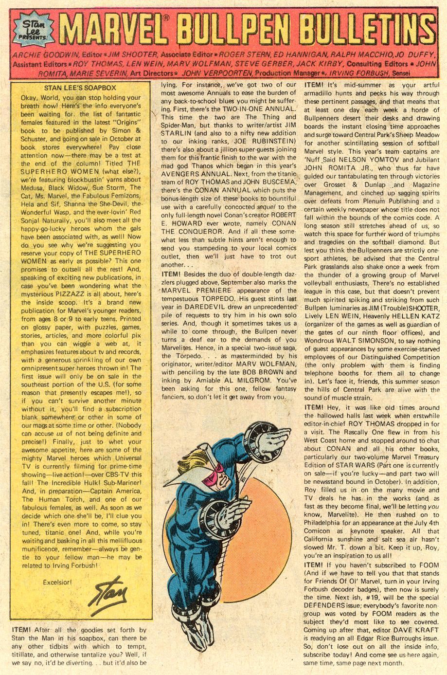 Conan the Barbarian (1970) Issue #81 #93 - English 19