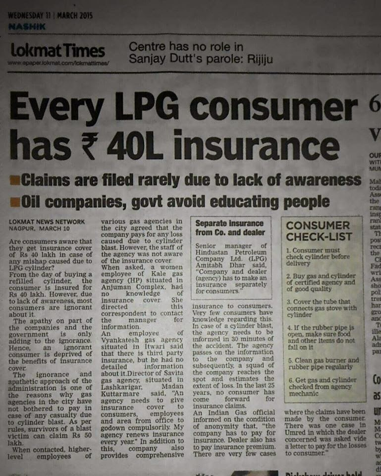 lpg-gas-insurance