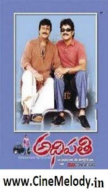 AdhiPathi 2001