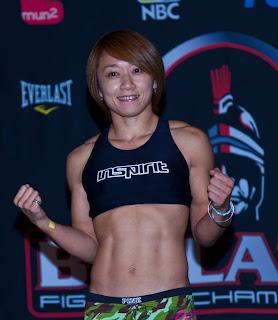 Megumi Fujii