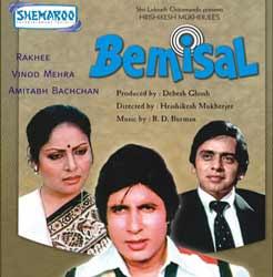 Bemisal (1982) - DVD Rip, Avi Mobile Movies Online