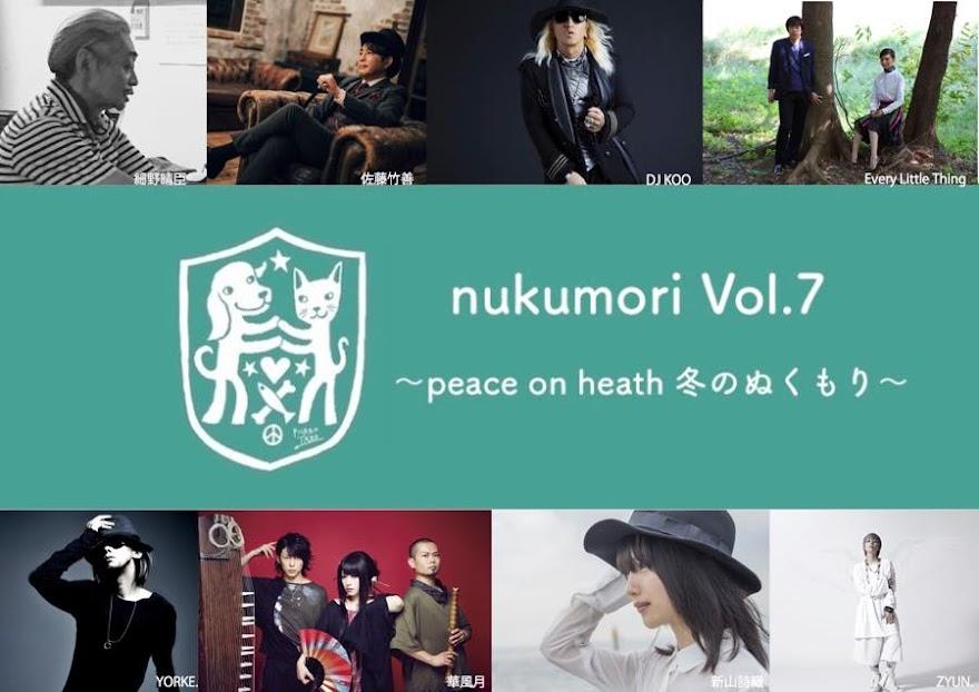 nukumori official website