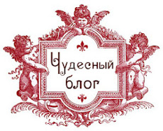 Анна КОРЮКОВА. СПАСИБО ОТ ВСЕЙ ДУШИ!