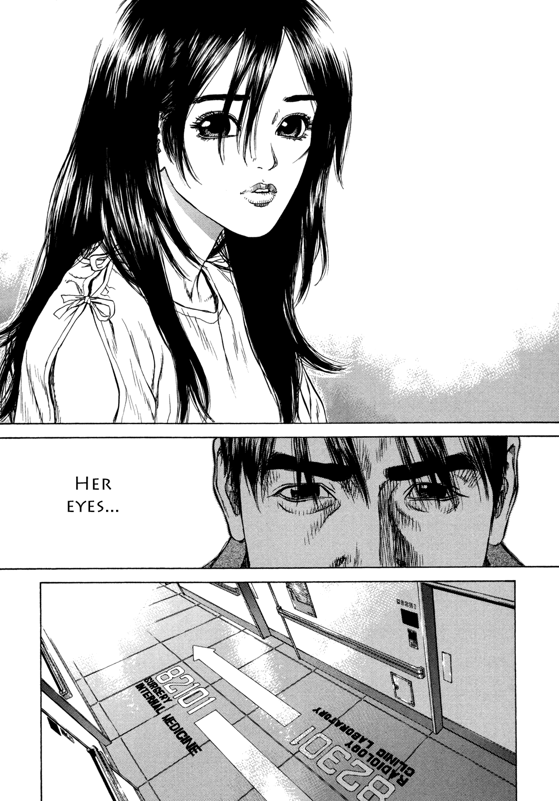 Hotel - Chapter 2