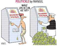 CASH TRANSFER IN INDIA - CARTOON BY MANJUL