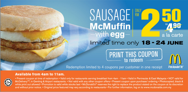kupon diskaun mcdonalds sausage chicken mcmuffin with egg coupon discount