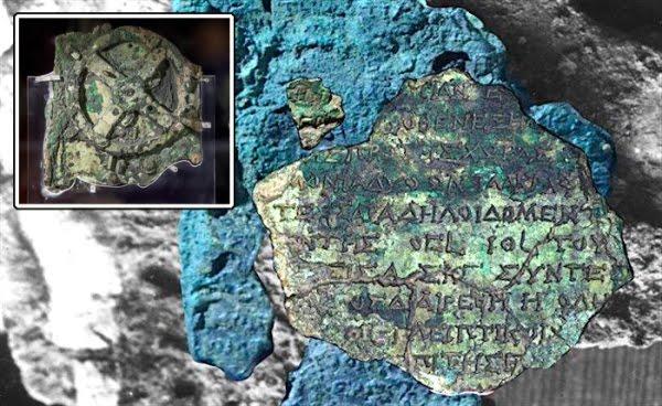 Les textes sur le Mécanisme d'Anticythère ont été déchiffrés