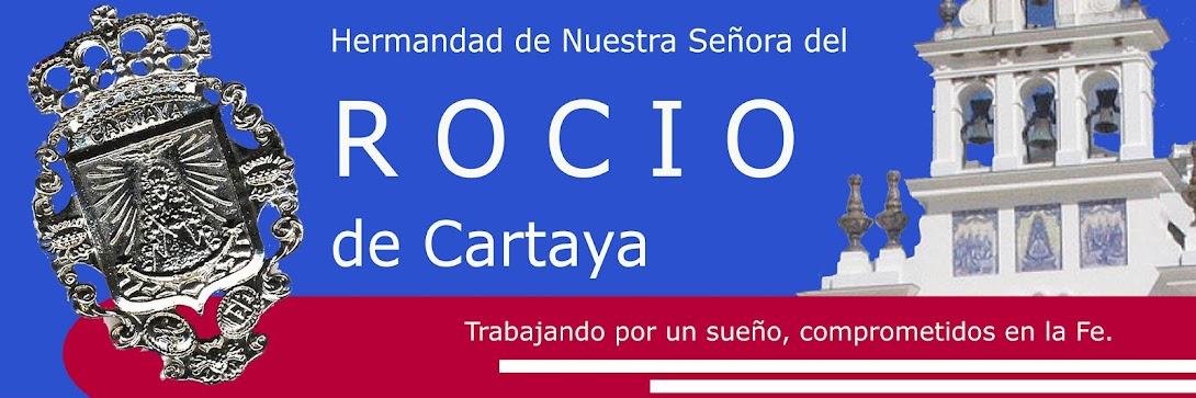 HERMANDAD DE NTRA. SRA. DEL ROCIO DE CARTAYA