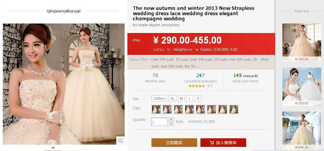 Taobao SEA, Online Shopping, giveaway RMB1,500, alipay, taobao, bridal gown, wedding dress