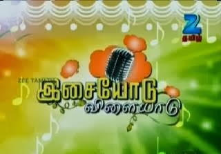 Isaiyodu Vilayadu Pongal Special ZeeTamil Tv Pongal Special Program Shows 14-01-2014