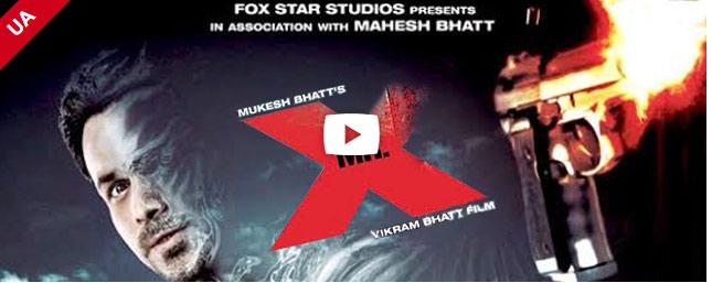 Mr X (2015) Full Hindi Movie Download free in HD 3gp hq mp4 avi 720P
