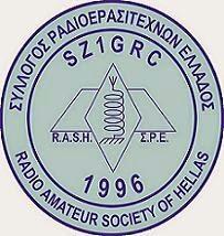 Σύλλογος Ραδιοερασιτεχνών Ελλάδος