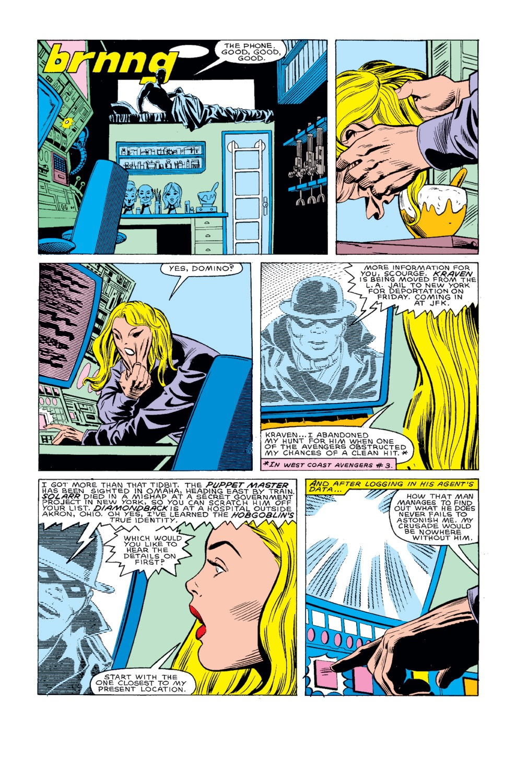 Captain America (1968) Issue #320 #248 - English 10