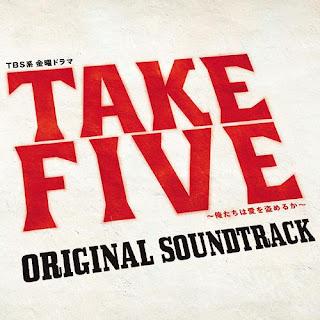 TV Original Soundtrack - TAKE FIVE - Ore tachi wa Ai wo Nusumeruka - (TV Series) Original Soundtrack