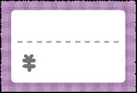 値札のテンプレート(紫)