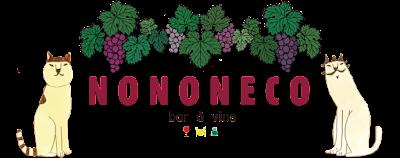 野乃猫 -NONONECO-