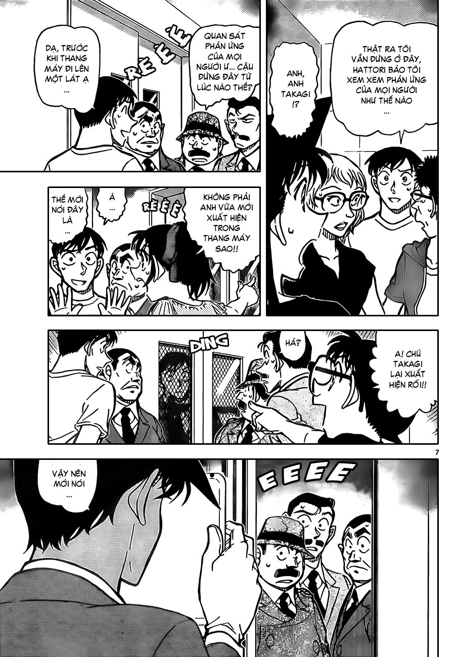 Detective Conan - Thám Tử Lừng Danh Conan chap 833 page 8 - IZTruyenTranh.com