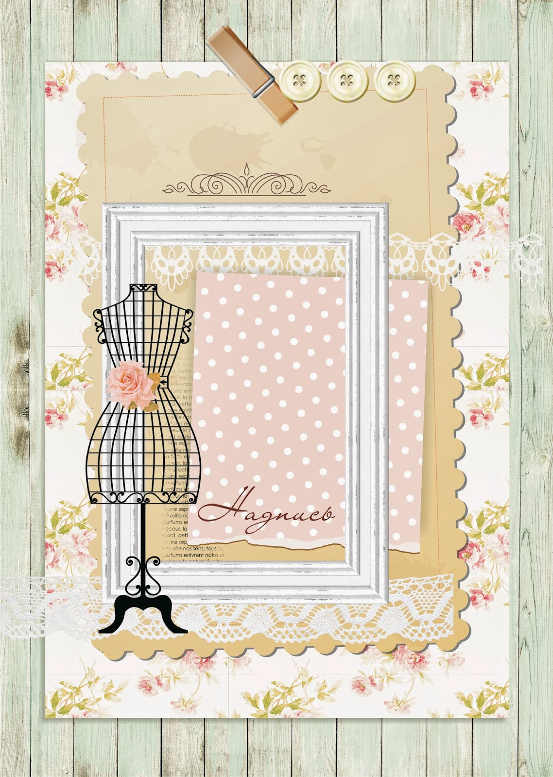 http://shabby-chic-ru.blogspot.ru/2014/04/blog-post_15.html