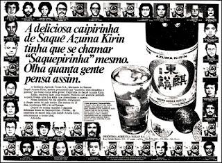 saquê Azuma Kirin; saquepirinha; década de 70. os anos 70; propaganda na década de 70; Brazil in the 70s, história anos 70; Oswaldo Hernandez;