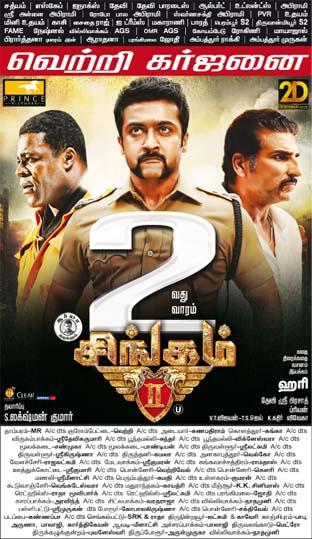 Singam 2 Tamil Full Movie Best Print Free Movie Review ...