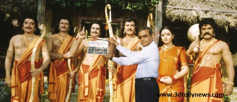 Balakrishna-soundarya-nayanatara-narthanasala-images