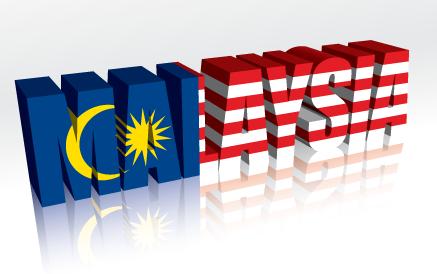 Malaysia Money