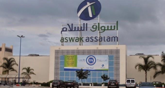 Ynna Holding. Miloud Chaâbi sur le point de perdre Aswak Assalam ?