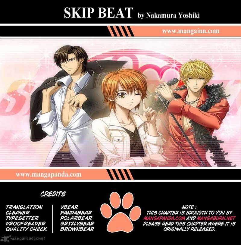 Skip Beat 199 - Page 1
