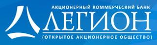 банк Легион логотип