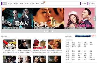 Watch movie on youku by using china vpn
