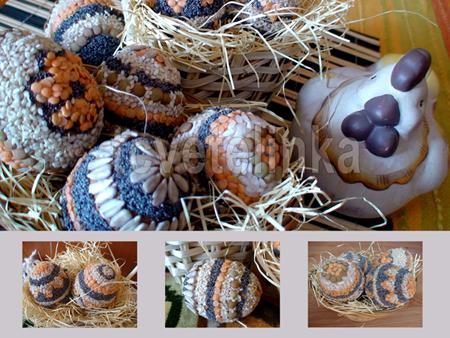 Оригинална декорация на яйца със семена