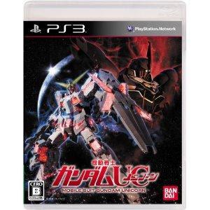 [GAMES] 機動戦士ガンダムUC / Kidou Senshi Gundam UC (PS3/ISO/JPN)