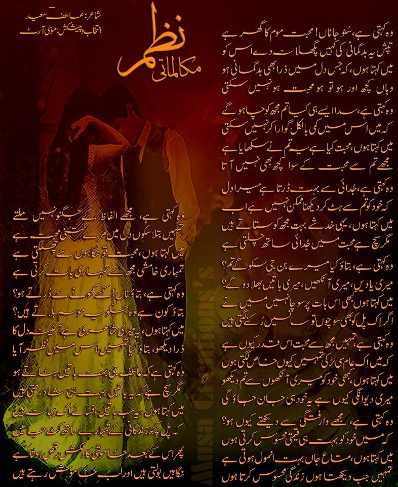 Main Woh Duniya Hai Mp3 320kbps: Tera Husan Ho Mera Ishq Ho: Sad Poetry