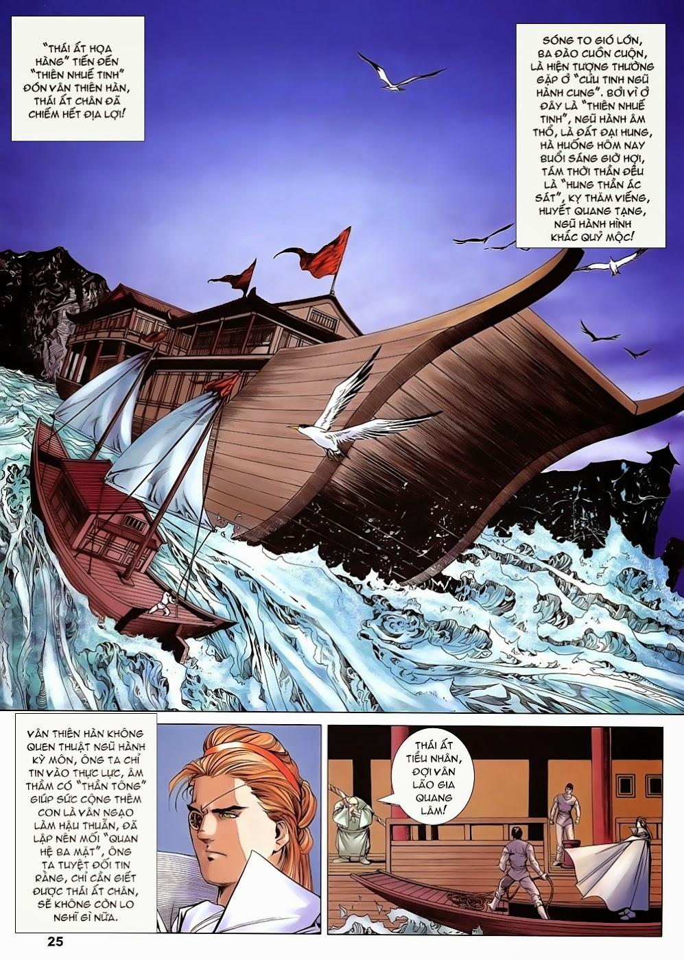 Lục Đạo Thiên Thư chap 14 - Trang 25