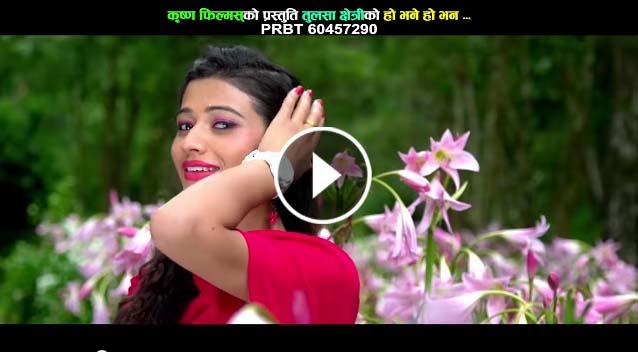 New Video 2015 Jawanile Mageka Kura by Kulendra BK & Tulasha ...