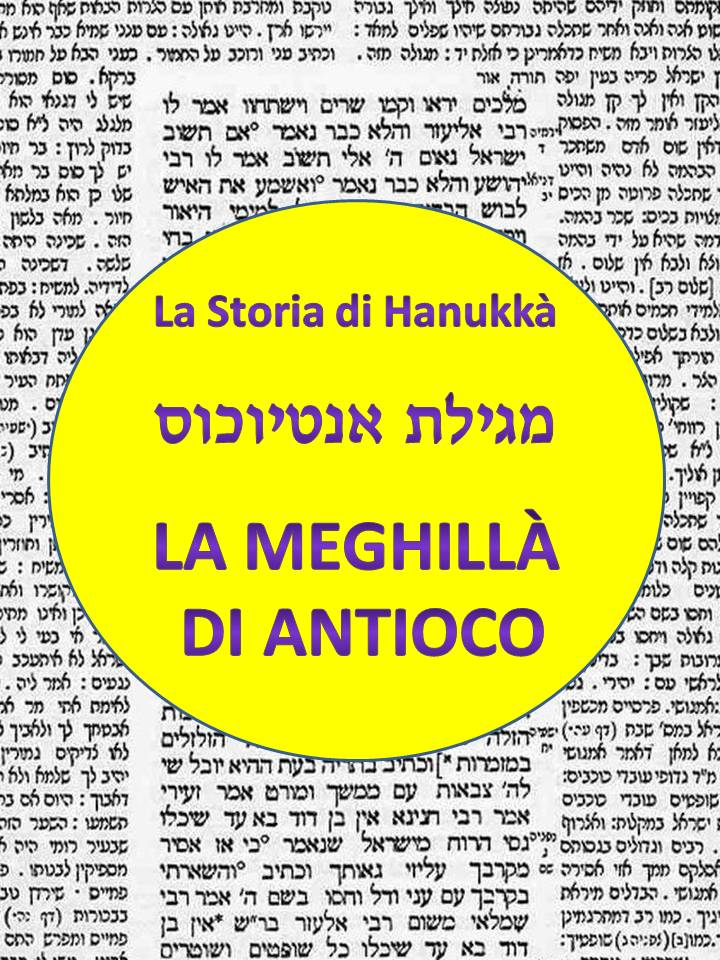 Storia di Chanukk dalla Meghill di Antioco