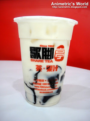 Grass Jelly with Fresh Milk at Sharetea