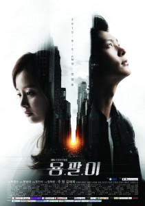 Yong Pal  | Eps 01-18 [Complete]