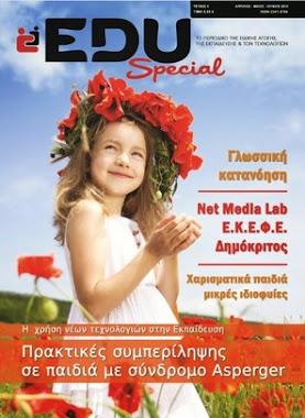 EDU Special