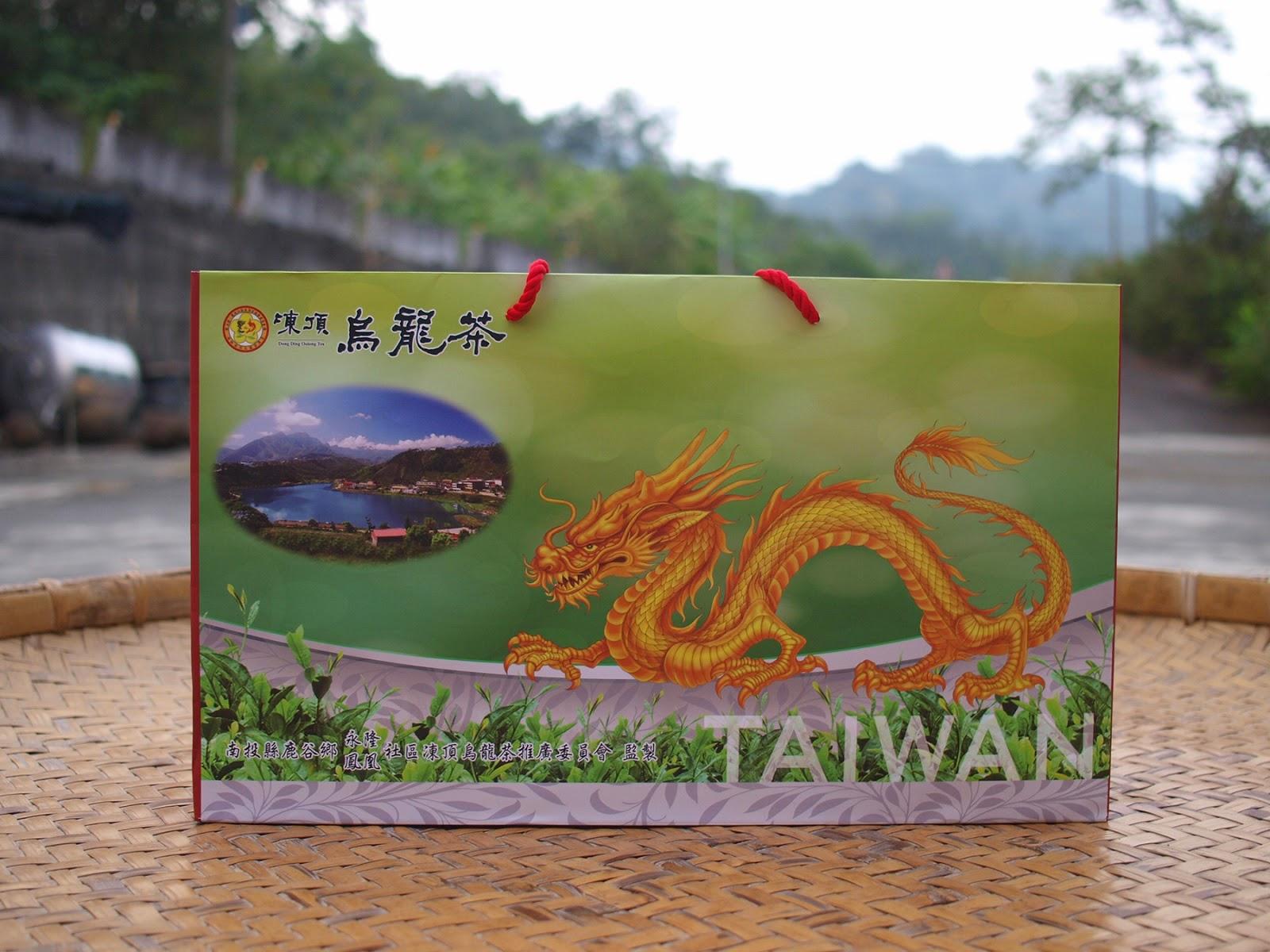 永隆鳳凰社區比賽茶 一條龍