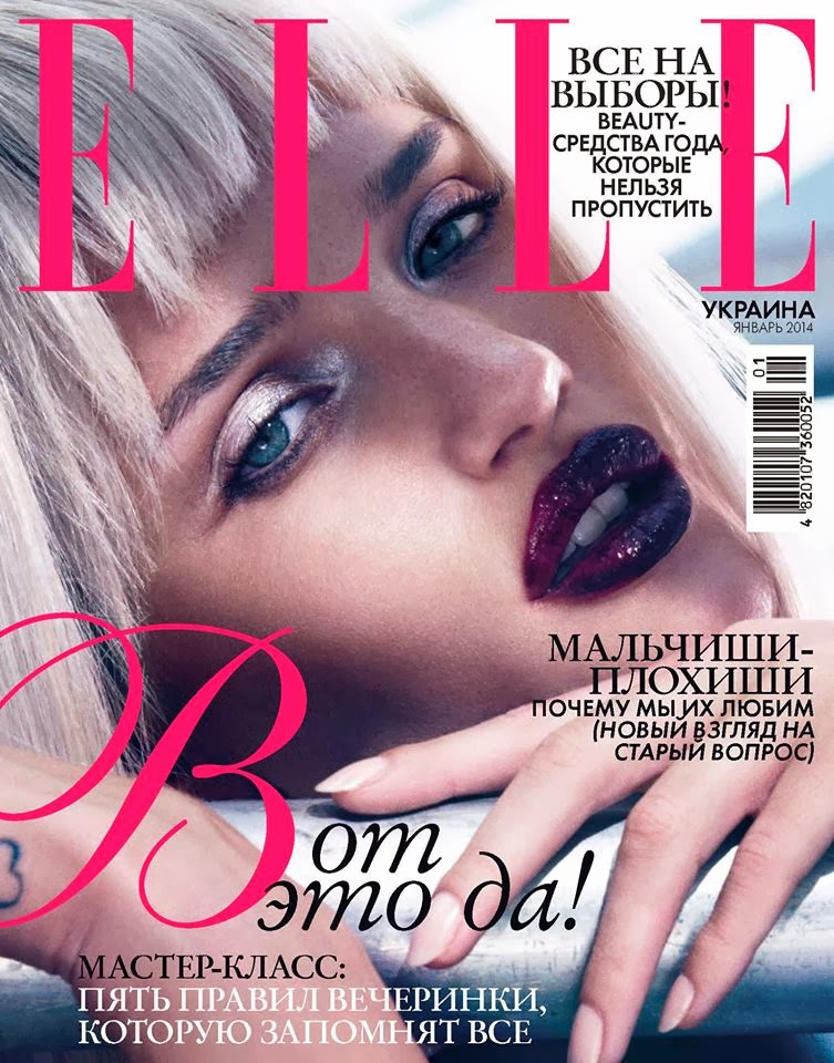 ELLE Ukraine with Rosie Huntington-Whiteley January 2014